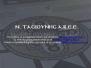 Ι.Ν. Αγίας Αναστασίας Φαρμακολύτριας - Κηφισία Θεσ/νίκης