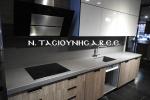 Πάγκος κουζίνας Neolith Lava