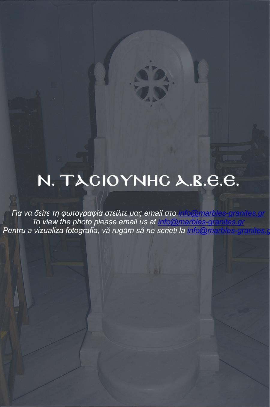 panagias10