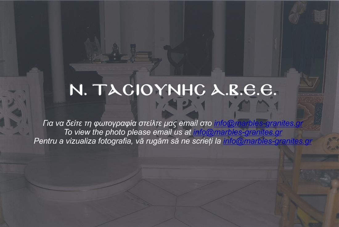 panagias5