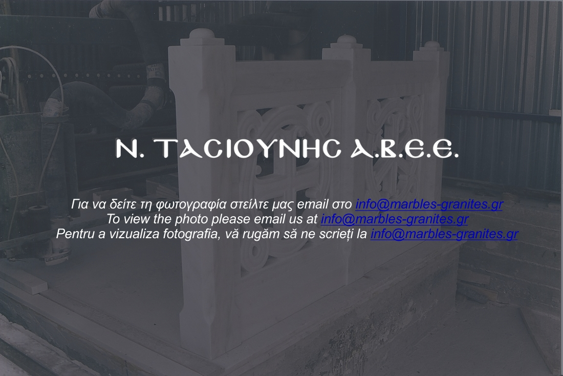 panagias9