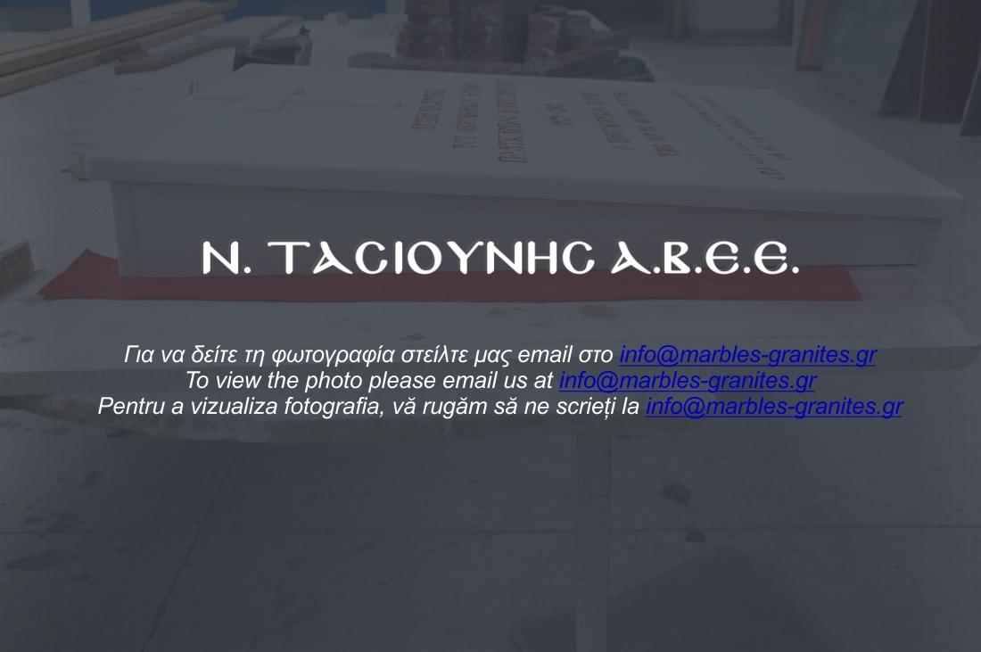 skalisto13